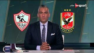 برنامج ستاد مصر حلقة الإثنين 17-7-2017 مع سيف زاهر و تحليل لمباراة القمة 114 بين الأهلي والزمالك