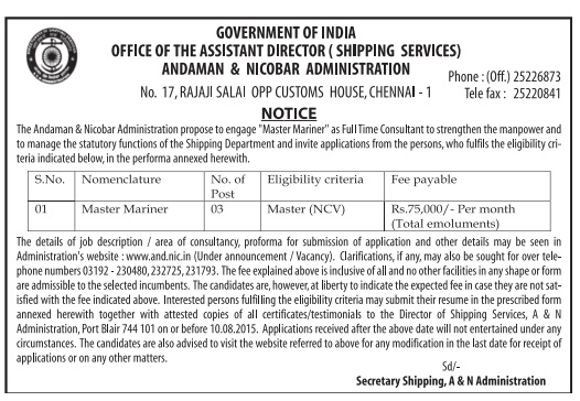 Andaman and Nicobar Administration Shipping Services Recruitments July 2015 : Master Mariner Posts Recruitments (www.tngovernmentjobs.co.in)
