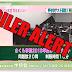 [SPOILER ALERT]  Hasil Class Test Sakura Gakuin Nendo 2018