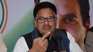 congress-refuse-khurshid-statement