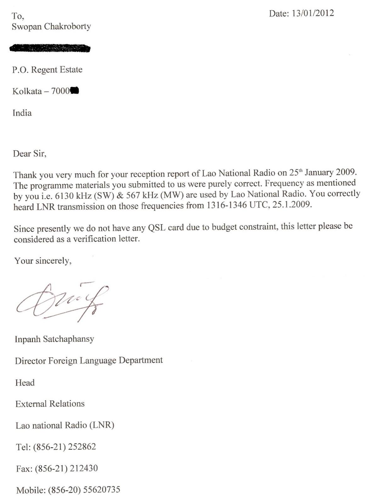 Employment Verification Request Letter Format Template Buzzle Form