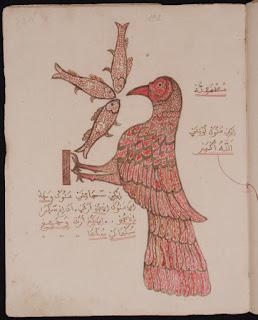 "Manuskrip Islam Pesantren ""Sejatining Manungso"" (Hakikat Manusia/The Perfect Man)"