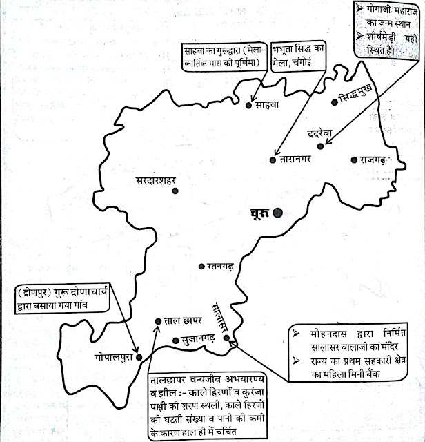 churu map image