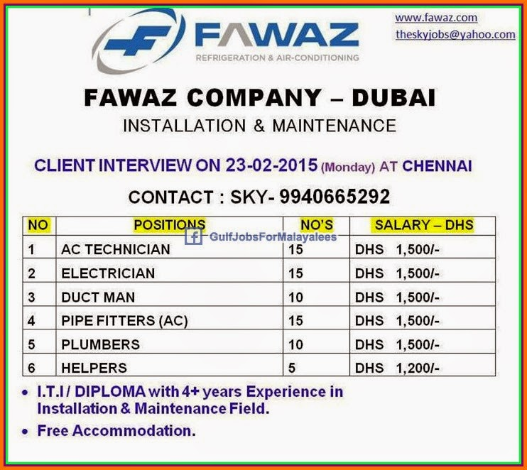 Fawaz Company Dubai Job Vacancies - Gulf Jobs for Malayalees