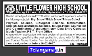Little Flower High School Teacher Posts Recruitment 2017