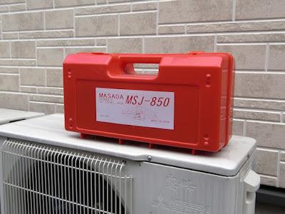 MASADA MSJ-850 パンタグラフジャッキ