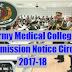 Army Medical College (AMC) Admission Circular Notice 2017- 2018