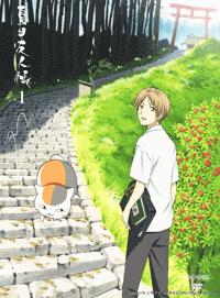 جميع حلقات الأنمي Natsume Yuujinchou مترجم تحميل و مشاهدة