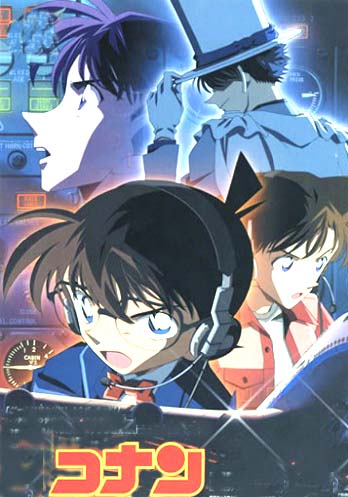 Download Detective Conan Movie 8 Magician Of The Silver Sky