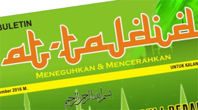 Buletin at-tajdid muhammadiyah karya majelis tarjih