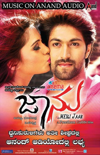 Jaanu 2012 UNCUT Dual Audio Movie Download