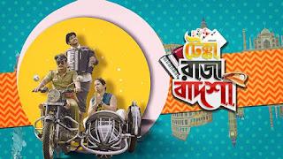 Star Jalsha Tv Serial 6 November 2018 Full Episodes All  Download 9