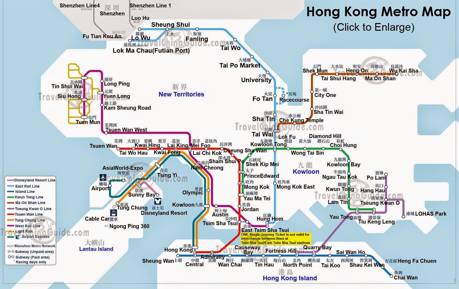 Traveling Hongkong (HK), MTR Hongkong