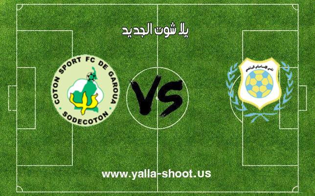 اهداف مباراة الاسماعيلي والقطن اليوم 16-12-2018 دوري أبطال أفريقيا