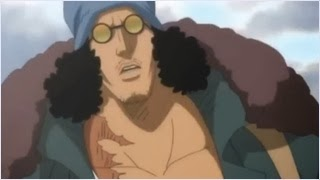 อาโอคิยิ (Aokiji) @ One Piece
