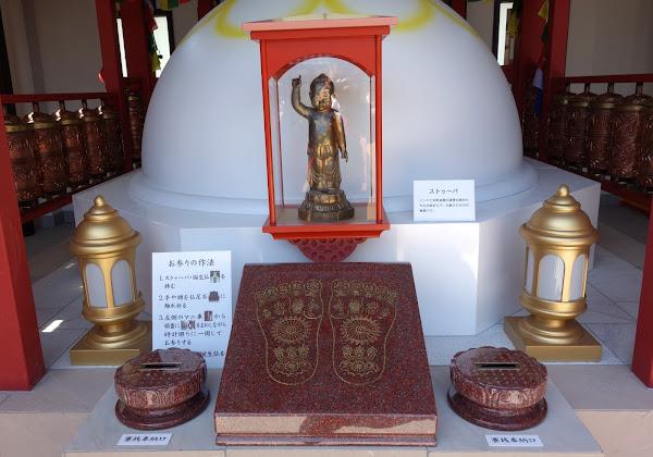 誕生仏 と 仏足石