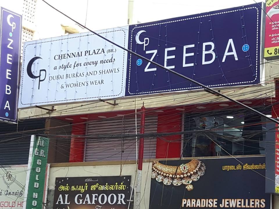 a73b48500b98 Chennai Plaza - Islamic Clothing: Ladies Inner Wear - Wholesale Shop  Chennai - Cp Zeeba · suteteko: LP [4014] Lady walking Bra ...