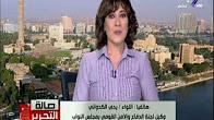 برنامج صالة التحرير مع عزة مصطفي حلقة الاحد 6-8-2017