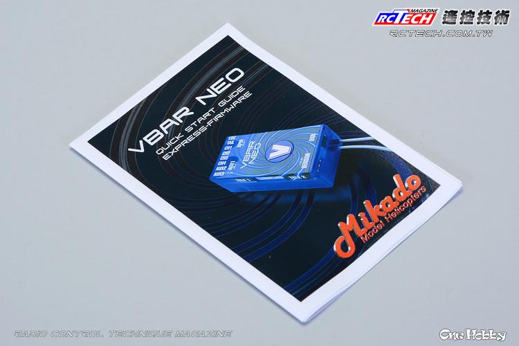 遙控技術雜誌|RC TECH magazine: Mikado VBar NEO陀螺儀系統