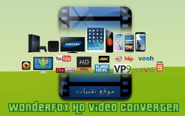 https://www.te9nyat.com/2018/10/wonderfox-hd-video-converter.html