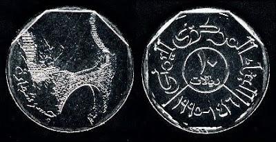 Yemen 10 Riyals (1995)