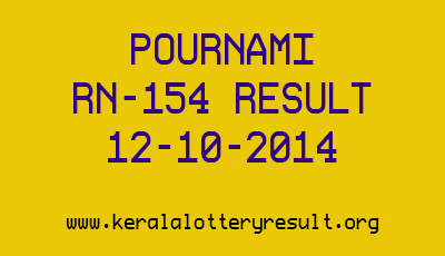 Pournami Lottery RN 154 Result 12-10-2014