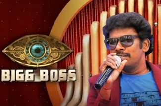 Bigg Boss Ramar | Kalakkapovadhu Yaaru