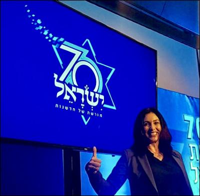 70 anos de Independência de Israel