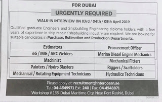 gulf jobs news paper 3/4/2019 - وظائف شاغرة فى الامارات