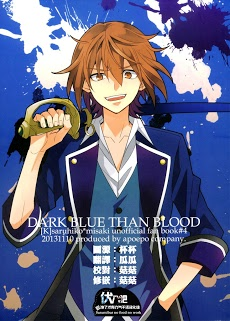 Dark Blue Than Blood