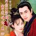 Đại Hoàn Dư - Cho Ta Khuynh Thất Giang San truyện của tác giả Ân Tầm là câu chuyện tình yêu đầy những ngang trái, yêu thương xen lẫn với h...