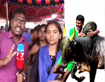 Puducherry Protest – News 7 Tamil