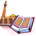 ملفّات وبحوث متنوّعة في مادة التربية الإسلاميّة