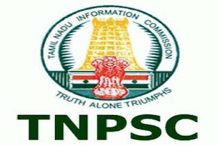 तमिलनाडु लोक सेवा आयोग में निकली सरकारी नौकरी