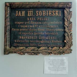 Руда. Музей Ивана Выговского. Памятная таблица, установленная на костёле в Жидачове