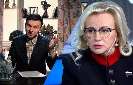 Вся ложь о конфликте в Керчи — в новом выпуске Fake News