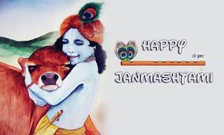 Krishna Janmashtami FB profile pic