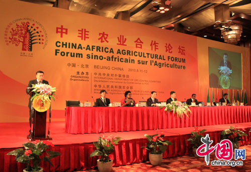 China in Africa: The Real Story: Guest Post: Chinese
