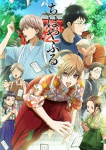 Download Chihayafuru 2 + OVA Subtitle Indonesia (Batch)
