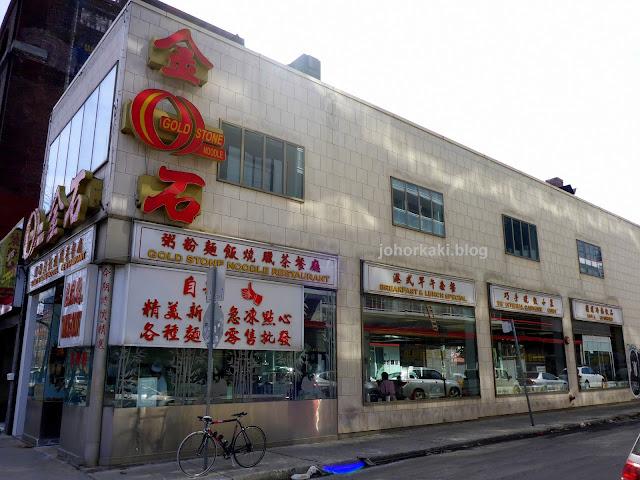 Gold-Stone-Spadina-Chinatown-Toronto