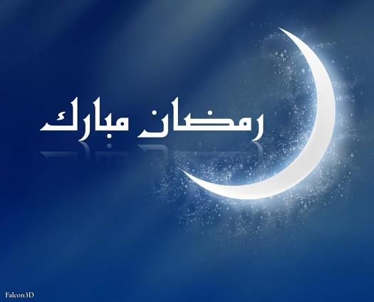 صور هلال رمضان 2018 بجودة عالية كبيرة الحجم