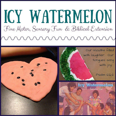 Storytime with fine motor practice, sensory fun and a Biblical extension!  Perfect for a summer storytime!