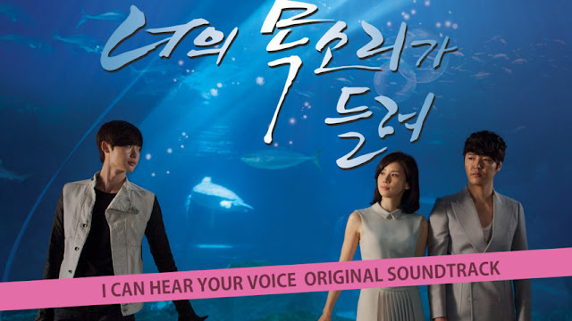 OST. I Can Hear Your Voice