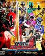 Siêu nhân Thần kiếm vs Siêu nhân thiên sứ - Tensou Sentai Goseiger Vs Shinkenger 2011 Poster