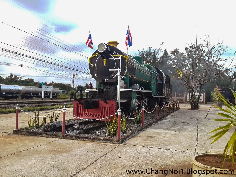 Old train in Uttaradit - Thailand