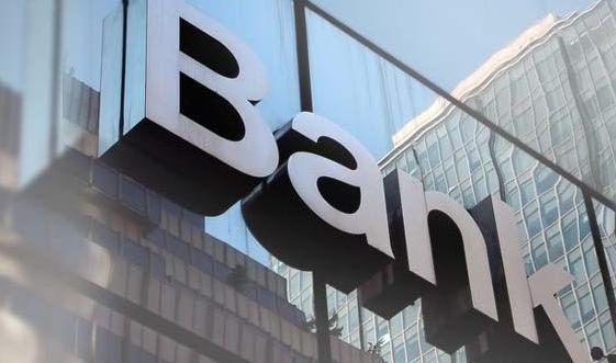 Definisi Akuisisi Perbankan