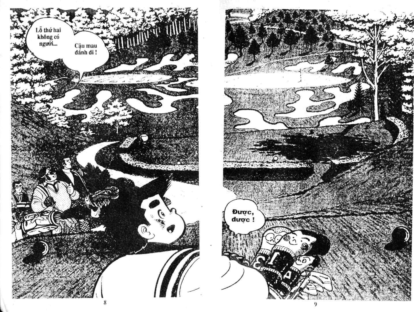 Ashita Tenki ni Naare chapter 12 trang 3