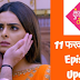 Kundali Bhagya 11th February 2019 Written Episode Update: Sophia says that Karan is the father of her child