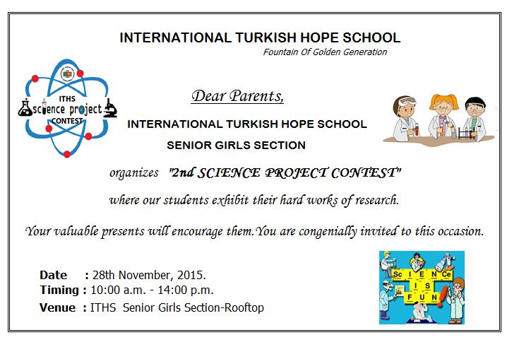 Science Fair Invitation Letter