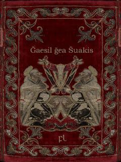 Ğaesil ğea Šuakis - Ahesği ğea Ķeikek Cover